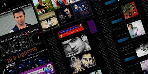 قالب سایت شیوا موزیک برای وردپرس