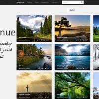 اسکریپت اشتراک گذاری تصاویر ArtVenue نسخه 5.0.1