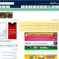 قالب زیبای سایت پی سی دانلود برای وردپرس