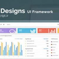 قالب مدیریت وب سایت AdminDesigns به صورت HTML