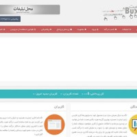 دانلود اسکریپت تبلیغات کلیکی فارسی EvolutionScript