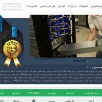 دانلود قالب html ایران وب سرور با موضوع هاستینگ