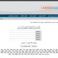 اسکریپت آپلودسنتر میهالیسم فارسی Mihalism Multi Host v5.0.2