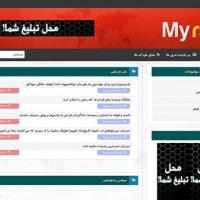 دانلود اسکریپت خبر خوان My RSS فارسی
