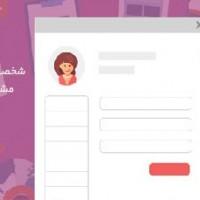 دانلود رایگان افزونه My Account Page برای مدیریت حساب کاربری ووکامرس