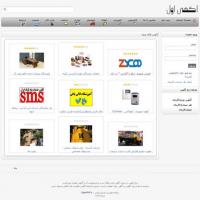 دانلود اسکریپت ایجاد سایت آگهی و نیازمندی فارسی OpenPHP v1.7.2