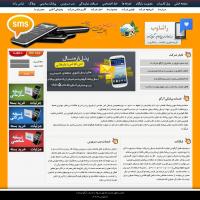 دانلود قالب html آرگو برای سایت های خدماتی