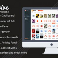 اسکریپت آپلود سنتر و اشتراک گذاری فایل BeDrive نسخه 1.0