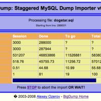حل مشکل ایمپورت دیتابیس بزرگ با Bigdump ver.0.35b