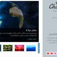 دانلود قالب وردپرس بلاگ شخصی و شیک Charisma فارسی