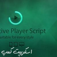 ایجاد سایت موزیک پلیر با اسکریپت Creative Player