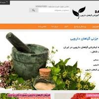 دانلود قالب فارسی XMarket v1.7 برای ووکامرس