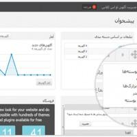 ایجاد سایت نیازمندی با او اس کلاس فارسی osclass v3.2.1