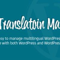 افزونه Easy Translation Manager v2.9.6 برای وردپرس