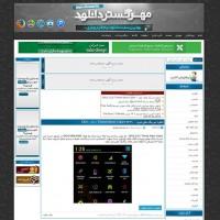دانلود قالب وردپرس سایت مهر گستر دانلود