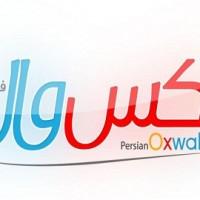 دانلود اسکریپت شبکه اجتماعی اکسوال oxwall 1.6.0 فارسی