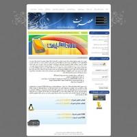 اسکریپت مدیریت و فروش هاستینگ سما