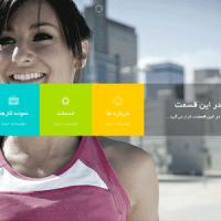 دانلود قالب بسیار زیبای html فارسی statti