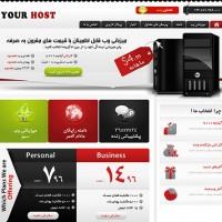 دانلود قالب بسیار زیبا و فارسی Your Host برای Whmcs